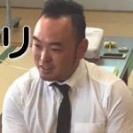 療法士活性化委員会 大塚