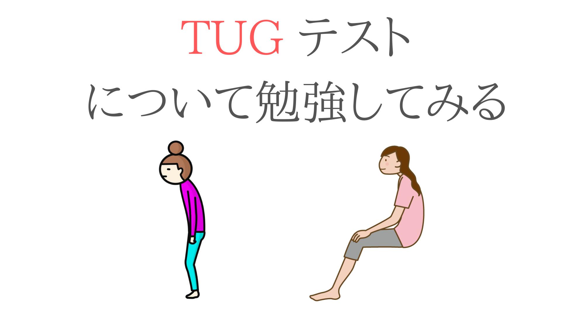 200以上 テスト 勉強 壁紙 Kabegamigazo 壁紙画像